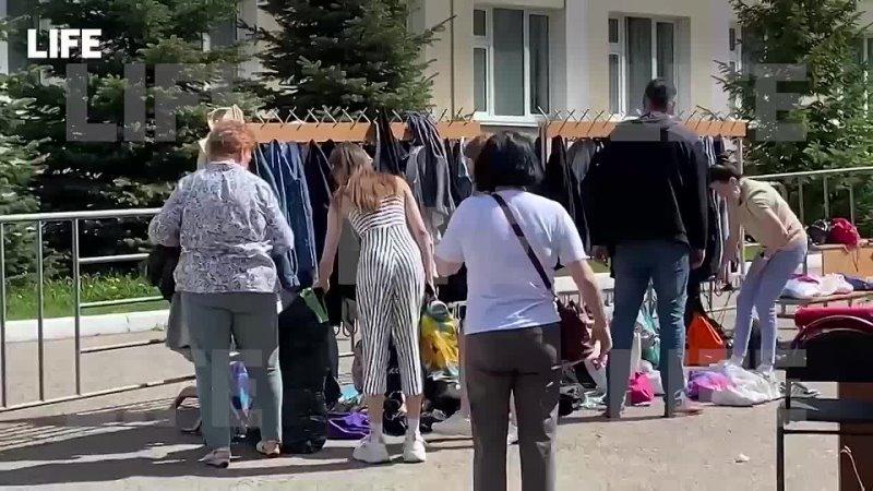Дети забирают свои вещи Некоторые вещи не нашли Школа гимназия 175 Казань Татарстан