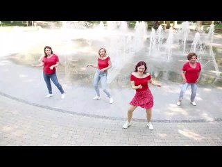 г.Dance