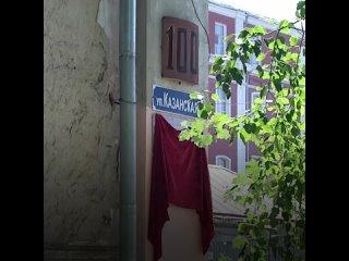 Video by Подслушано Астрахань