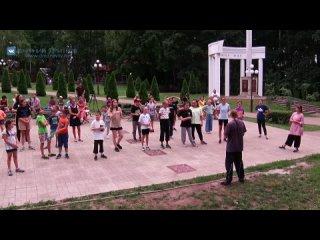 Танцевальный мастеркласс в парке «Березовая роща»
