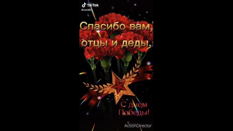 Видео от Ирины Горбунцовой