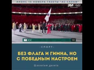 Видео от Газета АС-САЛАМ