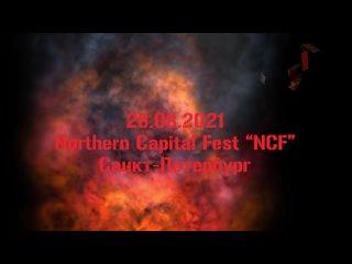 """Видео от Northern Capital Fest """"NCF"""" 28/08/2021"""
