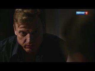 Дokтop Aннa  1-4 серия из 8  2017  HD