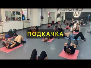 "Видео от ШКОЛА ТАНЦЕВ ""Visions"", м.Планерная, Сходненская"