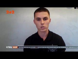 Репортаж про суспільний резонанс через масове звільнення військових льотчиків з лав ВВС України, в тому числі і з лав 204-ї БрТА