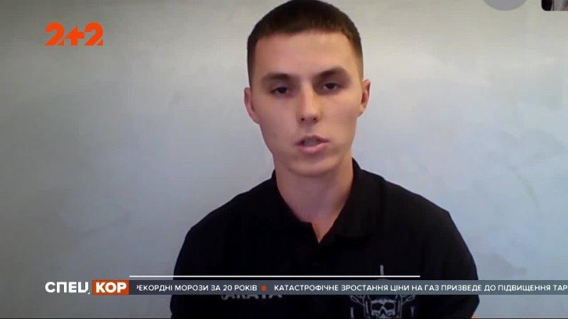 Репортаж про суспільний резонанс через масове звільнення військових льотчиків з лав ВВС України в тому числі і з лав 204 ї БрТА