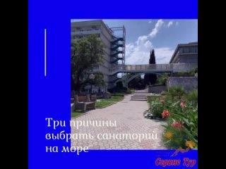 "Турагентство ""Сервис Тур"" kullanıcısından video"