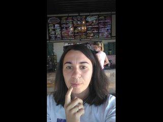Видео от Екатерины Кузнецовой
