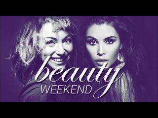 Beauty Weekend Lineup: Katrin Vesna, Olesia Bond, Miss Katt, Alice Noir и многие другие😍