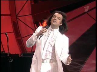 """Филипп Киркоров """"Верни мне музыку"""", """"Одна калина"""" (участие в номере) ♪♫ ☼"""