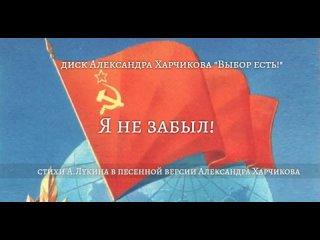 Video by Lyubov Petrushina