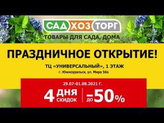 Городское телевидение. ЕМАНЖЕЛИНСК kullanıcısından video