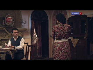 """""""Шахерезада"""" Иран, 2018. 40 серия"""