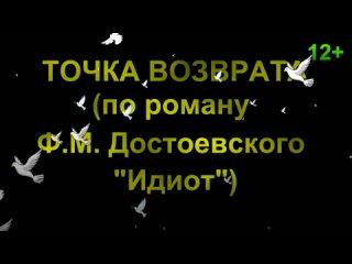 Vídeo de Liudmila Rogojina