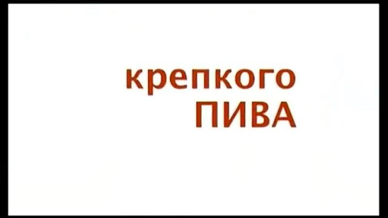 ВидеоБитва Киностудия Не мОщные Супернатурал