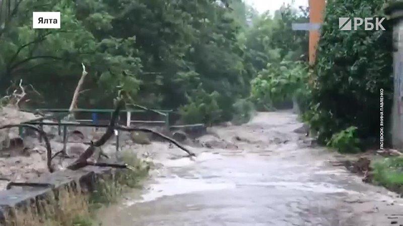 Река из за ливней вышла из берегов и затопила Ялту Город может остаться без света