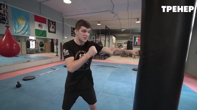 Будешь бить по 100 ударов не уставая Тренировка выносливости боксера eltim bnm gj 100 elfhjd yt ecnfdfz nhtybhjdrf dsyjckb
