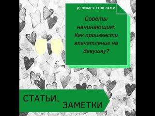 Lyubov Podolskayatan video