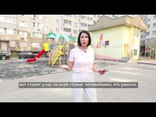 Анна Кушманова о строительстве человейников