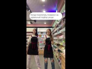 Видео от ПОМАДУ.РУ - магазин качественной косметики