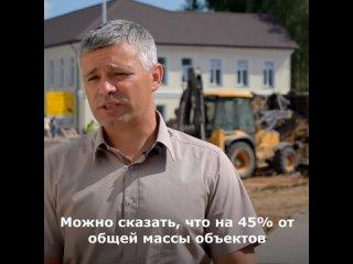 "Ремонт дорог в рамках ""БКД"""