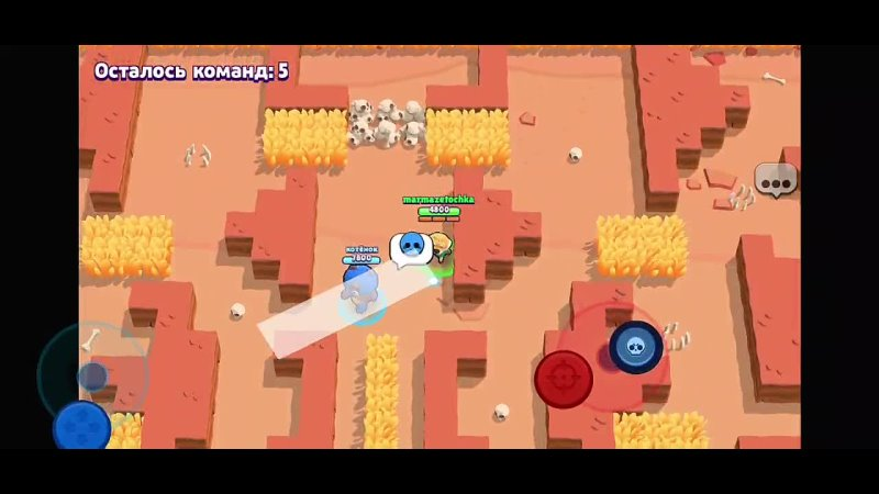 Screen_Recording_20210509-173058_Brawl Stars_003.mp4