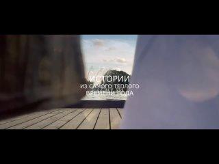 Видео от Мультимедийная выставка