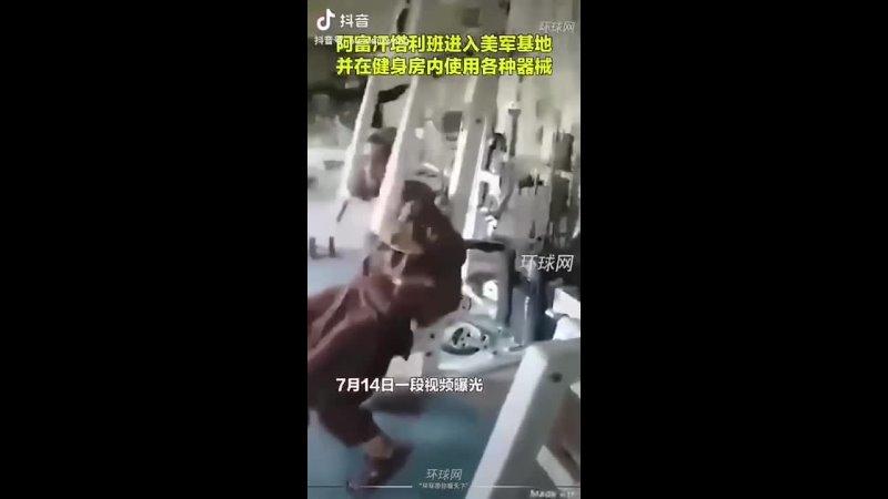 Видео от Сергея Буянова