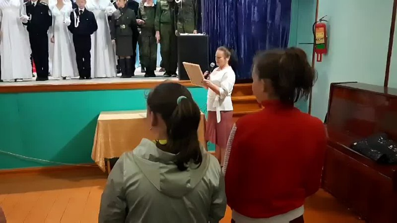 Концерт кадетов КПЦ ГРАНИЦА