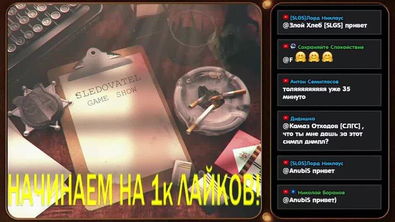 Sledovatel GameShow ФИНАЛ САМЫЕ БОЛЬШИЕ ЛЕВИАФАНЫ Subnautica Below Zero