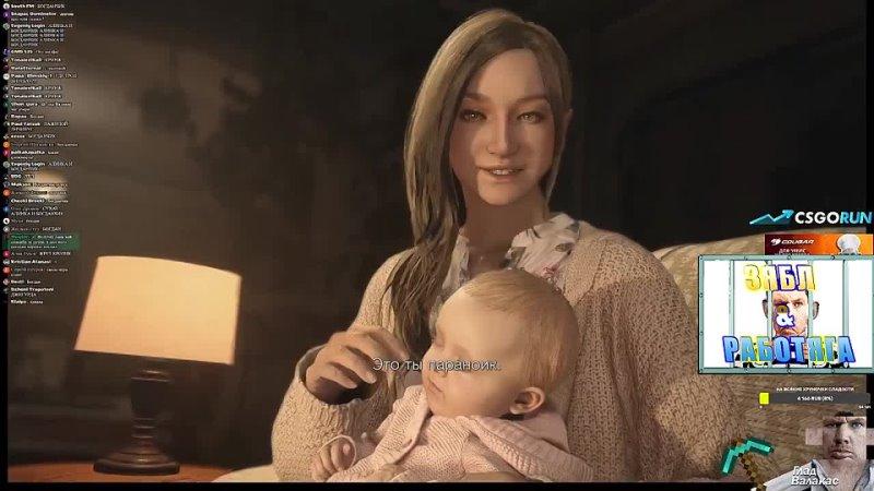 Зябл Работяга Glad Valakas Начало прохождения Пожилого Тела Resident Evil Village 1