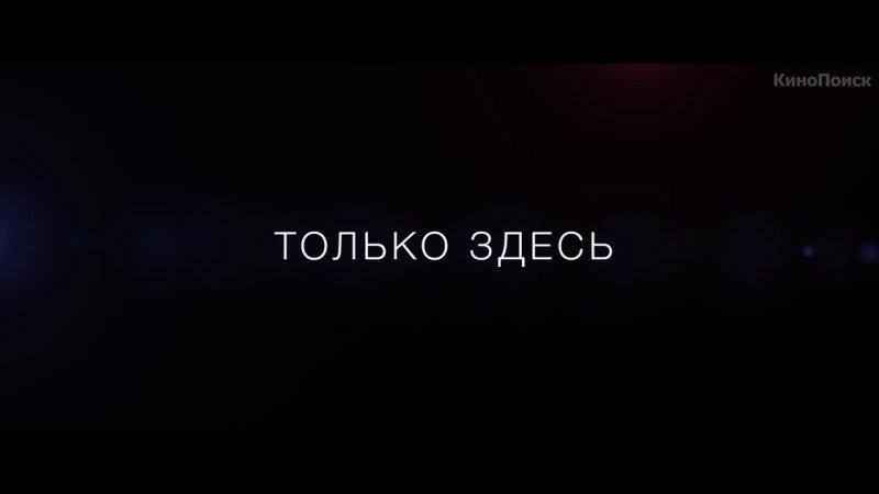 Лофт 2013 русский трейлер