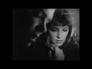 Ветер (1958) СССР