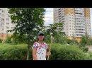 Видео от Утренняя физическая зарядка в Пушкине