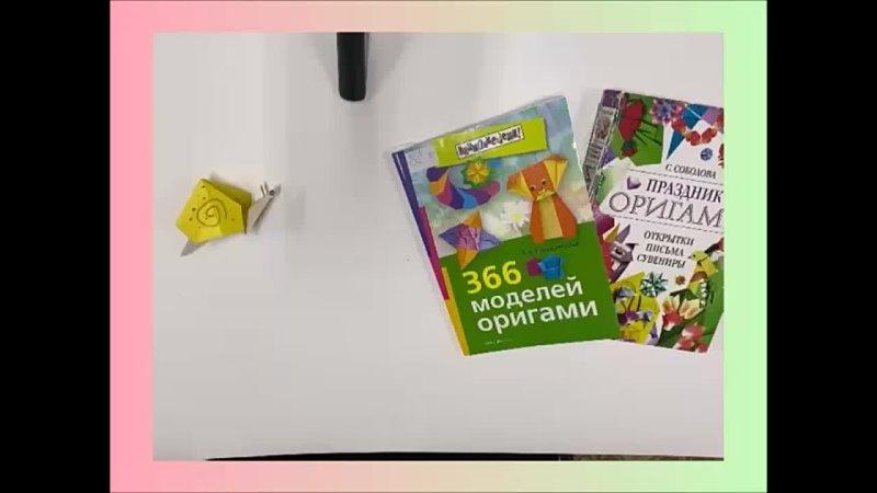 Видео от Библиотека села Несь