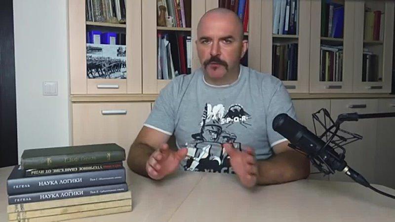 ЖУКОВ История религии 09 Гибель республики мессии христианство