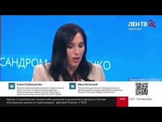 Video da МГА-ГОРОДОВОЙ