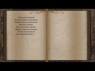 На улице Березовой аллеи 160729 Владимир LUMIERE сл.pointalex