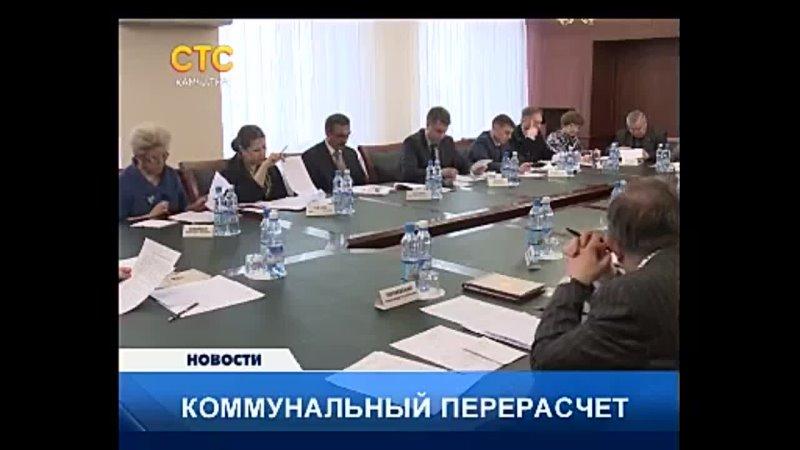 Новости (СТС-Камчатка, 28.02.2013)