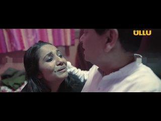 The Forbidden Love Bengali