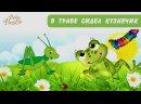 Сборник песен из советских мультфильмов