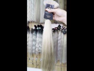 Славянские волосы люкс 75 см