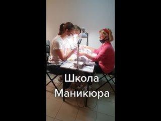 Обучение в Пушкино.Большие летние скидки.☎️8915388...