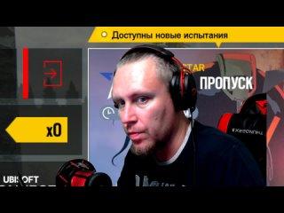R6 💥STREAM from GROZNAMA💥ПЯТНИЧНЫЙ СТРИМ ()