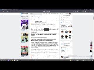 Дзен по-казахски kullanıcısından video