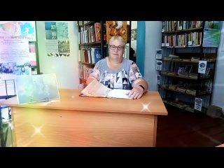 Beloyarski Tsdrtan video