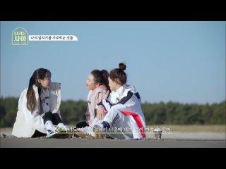 Running Girls (2020) Episode 2 english sub (Chungha, Chuu LOONA, Hani EXID, Sunmi, dan YooA OH MY GIRL)