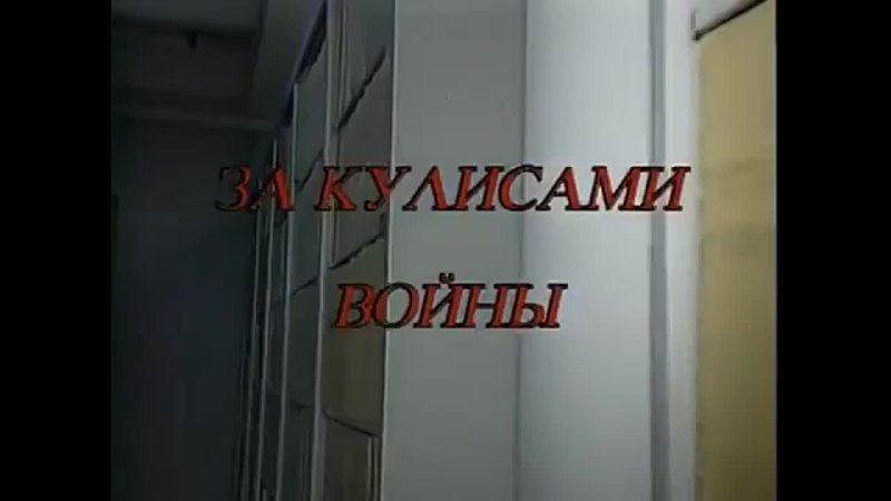 Видео от Центральная библиотека им И А Мухлынина