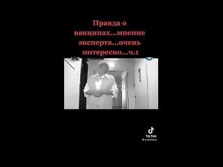 Video by Igor Krasotkin